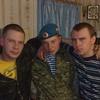 Михаил, 28, г.Кузнецк