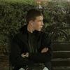 Руся, 18, г.Краснодар