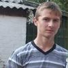 Влад, 22, г.Кобеляки