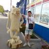 Тимур, 37, г.Северодвинск