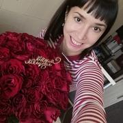 Юлия 41 год (Дева) Бийск