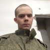 Sergey, 23, Kyzyl