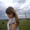 Alіna, 17, Kamen-Kashirskiy