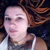 Карина, 24, Маріуполь