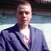 Андрей, 21, г.Чита