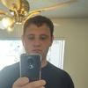 Ryan theall, 23, Tucson