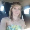 Larisa, 41, Labytnangi