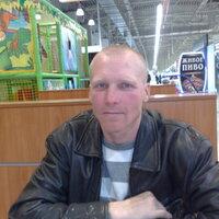 jkt;rf, 46 лет, Козерог, Бердянск