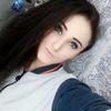 Алина, 18, г.Могилев