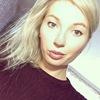 Эльза, 26, г.Казань