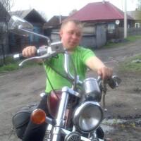константин, 34 года, Козерог, Полысаево