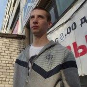 Артём 29 Санкт-Петербург