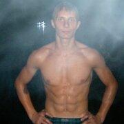 Максим, 31 год, Водолей