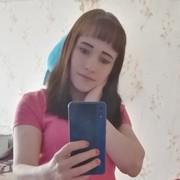 Екатерина Веремеева 25 Абакан