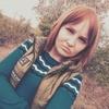 Yuliya, 22, Kramatorsk