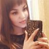 Диана, 24, г.Ангарск