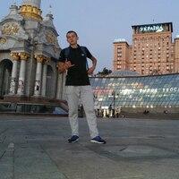 Дима, 23 года, Скорпион, Киев