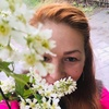 Ля-ля, 28, г.Санкт-Петербург