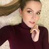 Anastasiya, 25, г.Прага