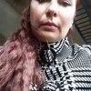 София, 48, г.Вольногорск