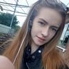 Александра, 18, Слов