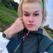 Татьяна 21 Бугуруслан