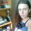 Наташа, 30, г.Кулебаки