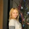 Валерия, 30, г.Санкт-Петербург
