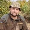 Вадим, 29, г.Бахмут