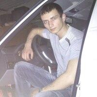 Александр, 29 лет, Водолей, Черкесск