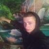 Михаил, 22, г.Воронеж