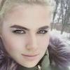 Катя, 20, г.Энергодар