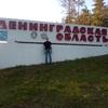 Дмитрий, 36, г.Сокол