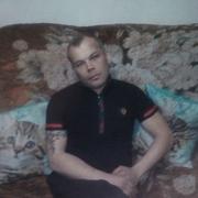 Сергей 39 Красноуфимск