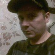 денис 37 Иркутск