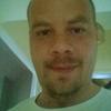 Лорд Ману, 34, г.Париж