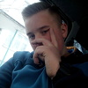 Андрей, 26, г.Симферополь