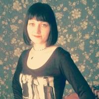 Irina, 30 лет, Водолей, Славута