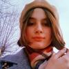Марина, 17, г.Первомайское