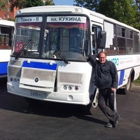 Дмитрий, 45 лет, Телец, Томск