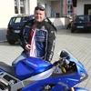 viktor, 43, г.Landshut