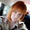 Ирина, 28, г.Курган