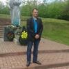 Сергей, 45, Кропивницький