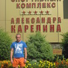 максим, 41, г.Озерск