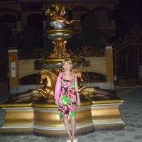 Татьяна, 38 лет, Овен, Волгоград