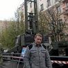 Сергей, 35, г.Балашиха