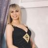Julia, 28, г.Нью-Йорк