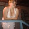 Екатерина, 25, г.Большое Козино