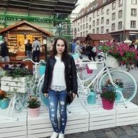 Elena, 25 лет, Стрелец, Житомир