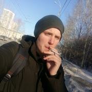 Андрей 19 Екатеринбург